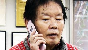 【緊急事態】紀州のドンファン怪死 / 家政婦・竹田純代が実名で登場! 犯人扱いされて苦悩「潔白を証明したい」