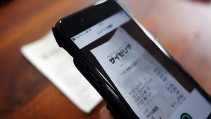 【金持ち速報】レシートをスマホ撮影するだけでお金がもらえるサービス開始 / アプリ ONE がスゴイ(笑)
