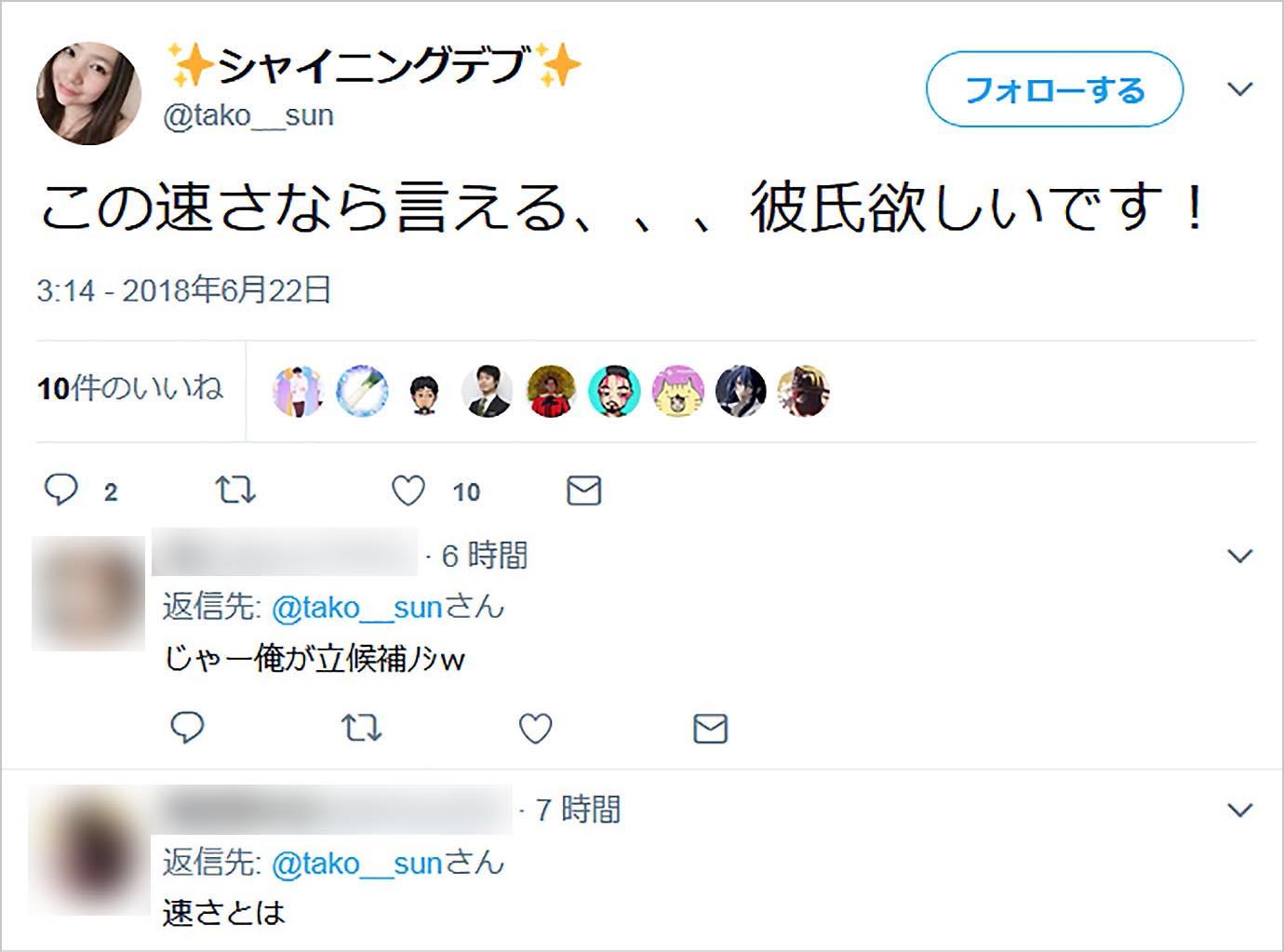 ramen-jiro-kareshi11