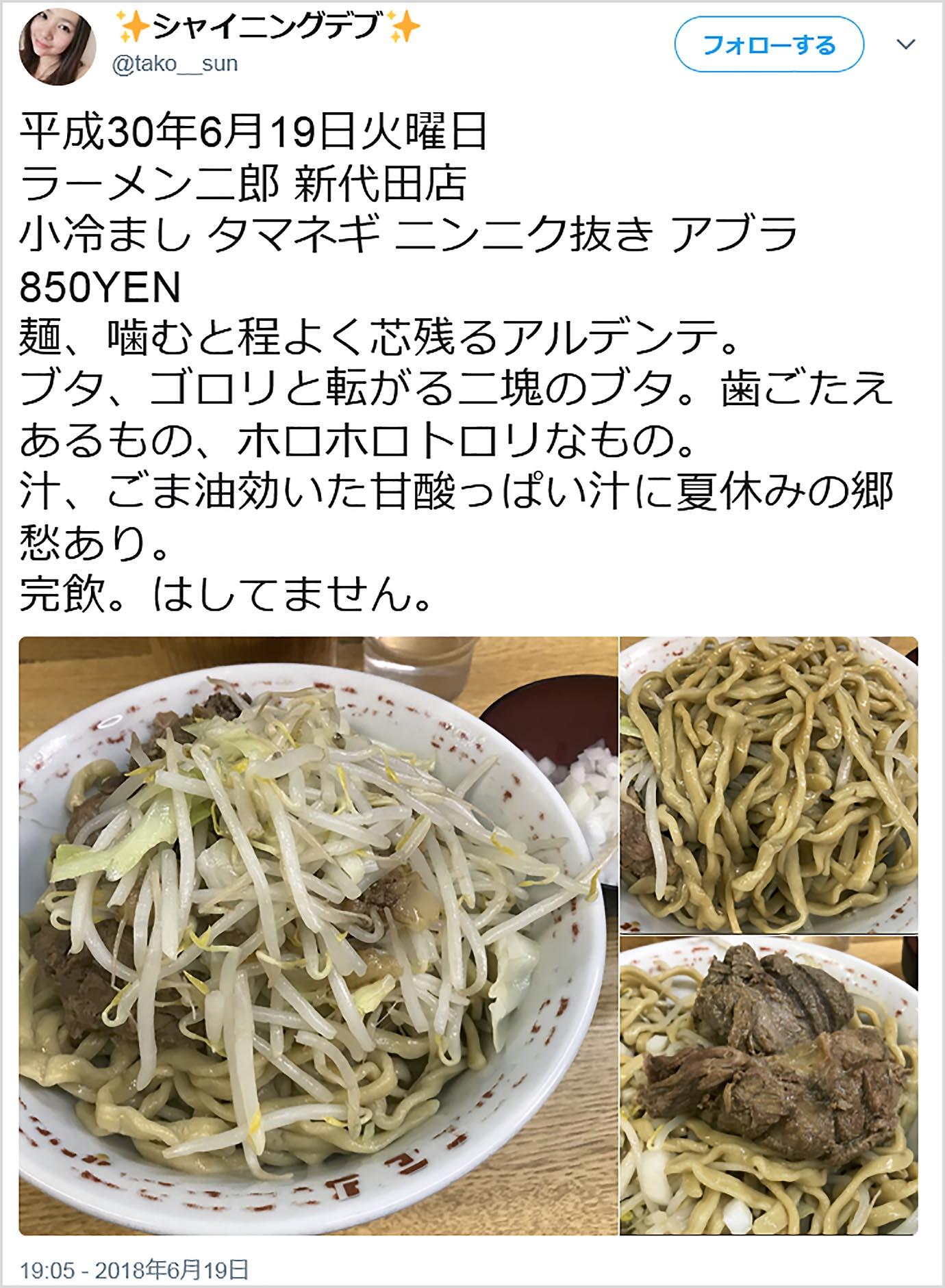 shining-debu-ramen-jiro1