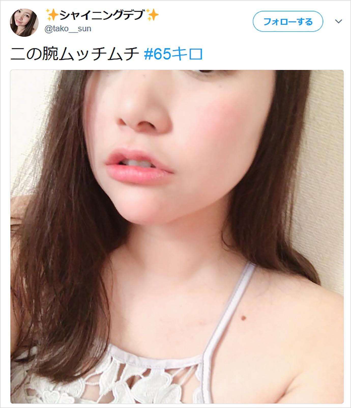 shining-debu-ramen-jiro11