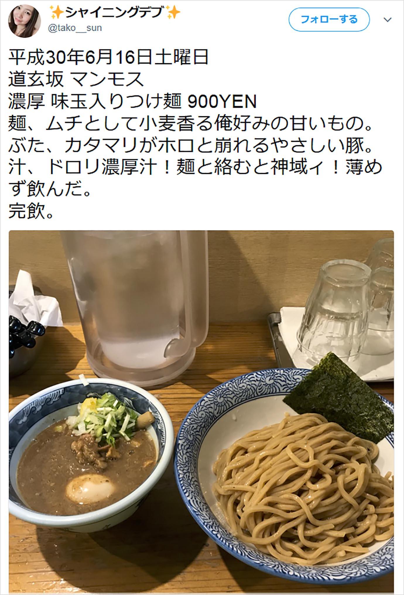 shining-debu-ramen-jiro4