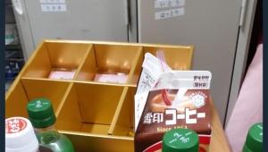 【最悪の事態】セブンイレブン商品を盗んでいた慶應義塾大学在学の店員 / セブンイレブン本部「しかるべき対応とる」