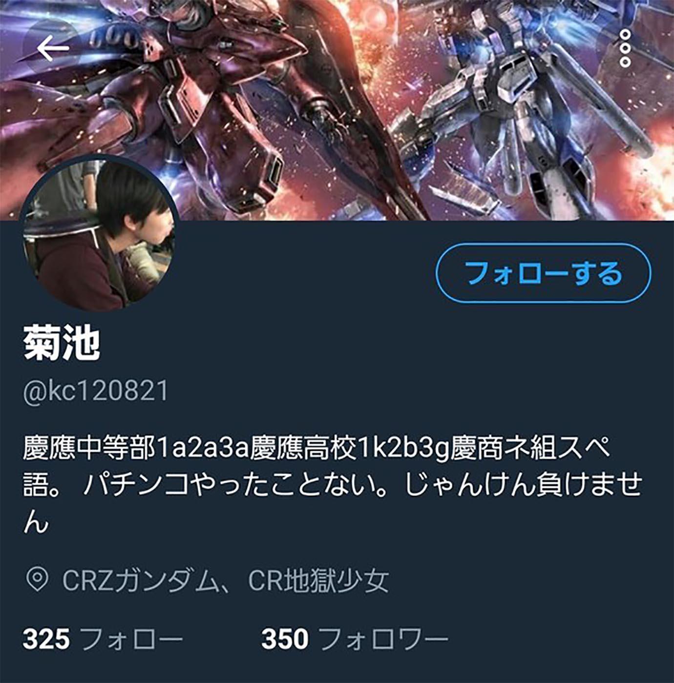 711kuji12