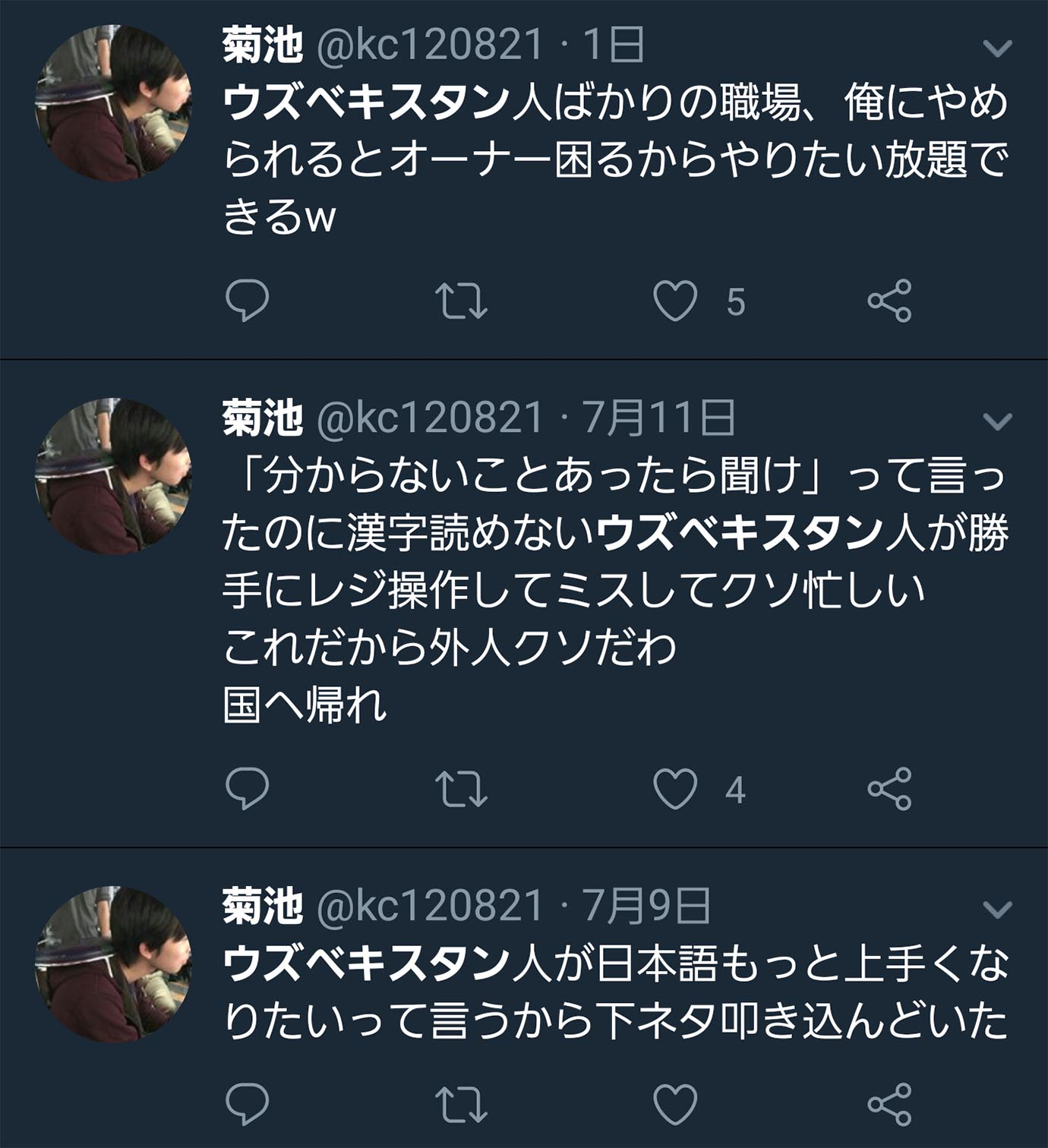 711kuji8