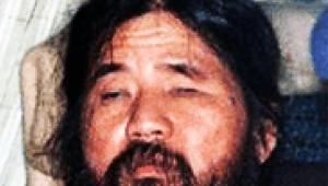 【死刑命令】オウム真理教・麻原彰晃 (松本智津夫) の死刑執行 / 上川陽子法相が死刑執行を命令