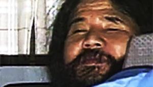 【衝撃】オウム真理教・麻原彰晃の9つの極秘情報 / まだ知らない人がいる衝撃的内容「西城秀樹のコピーバンドを結成」