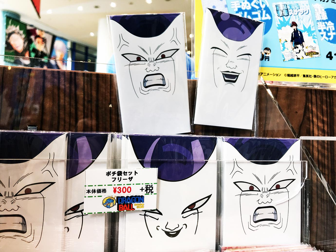 daiefu-of-freeza1