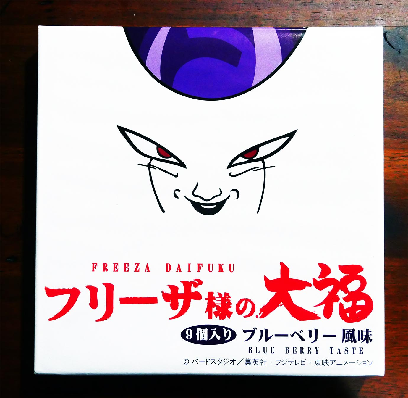 daiefu-of-freeza21