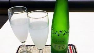 【衝撃】富士そば店長が暴走「女子を口説くために12本も飲ませ続けた日本酒」の販売を開始 / 1店舗限定で強行販売