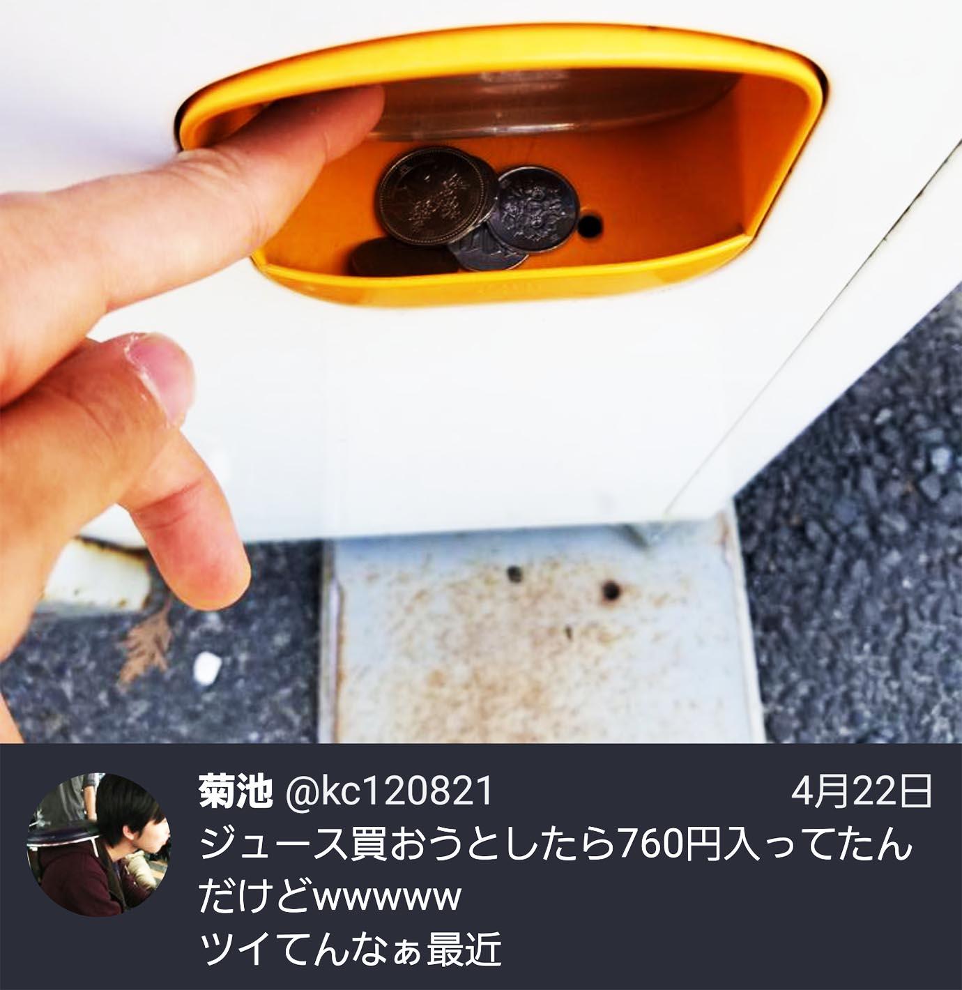 kikuchi-keio1