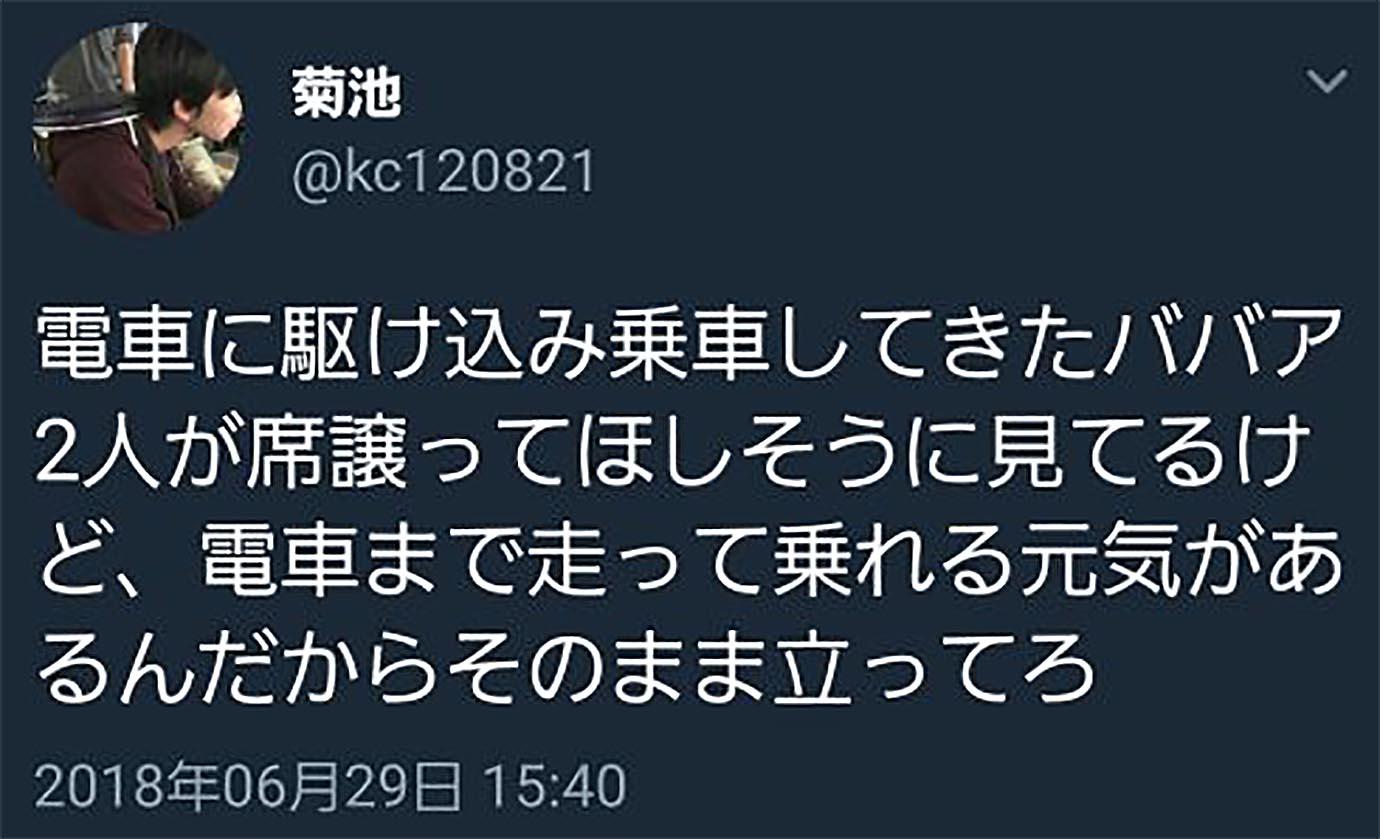 kikuchi1