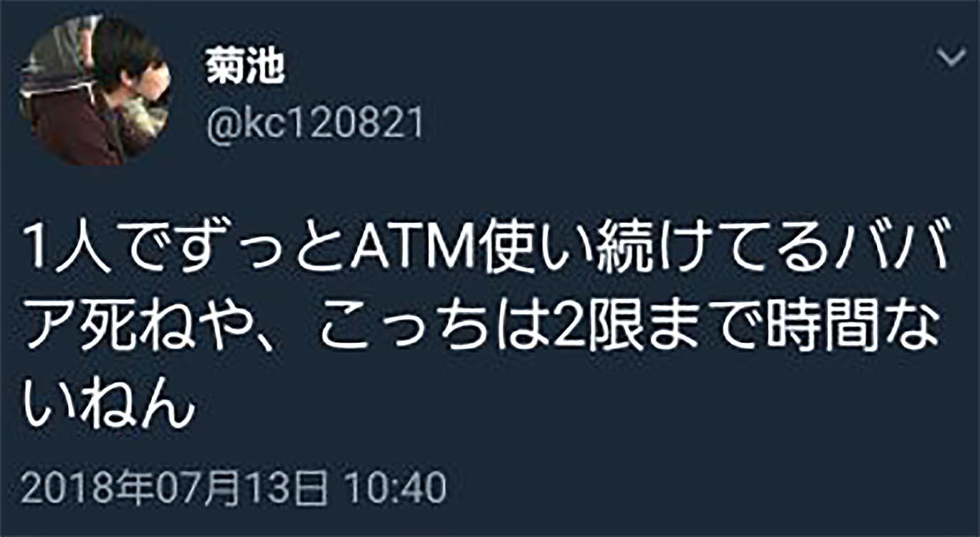 kikuchi2