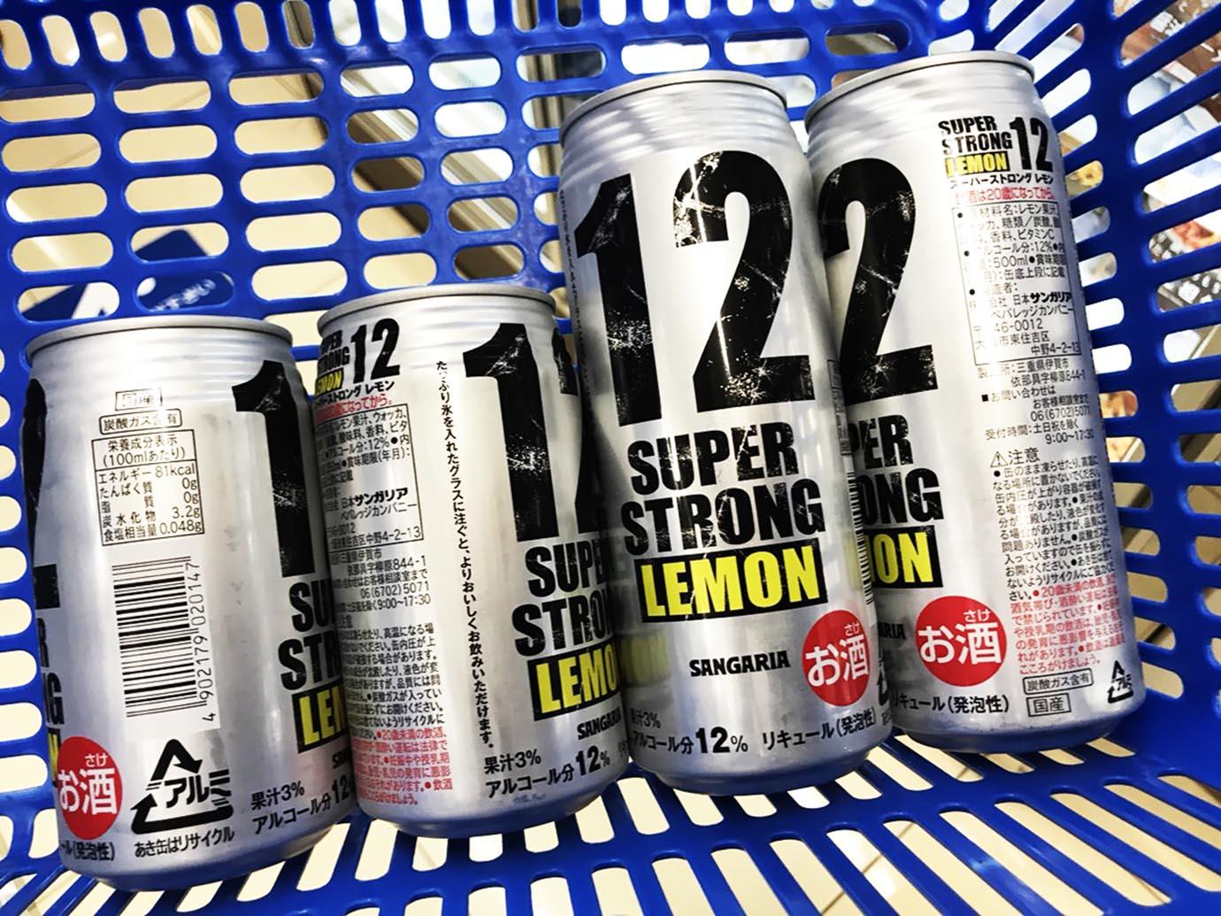 lawson-super-strong-lemon10