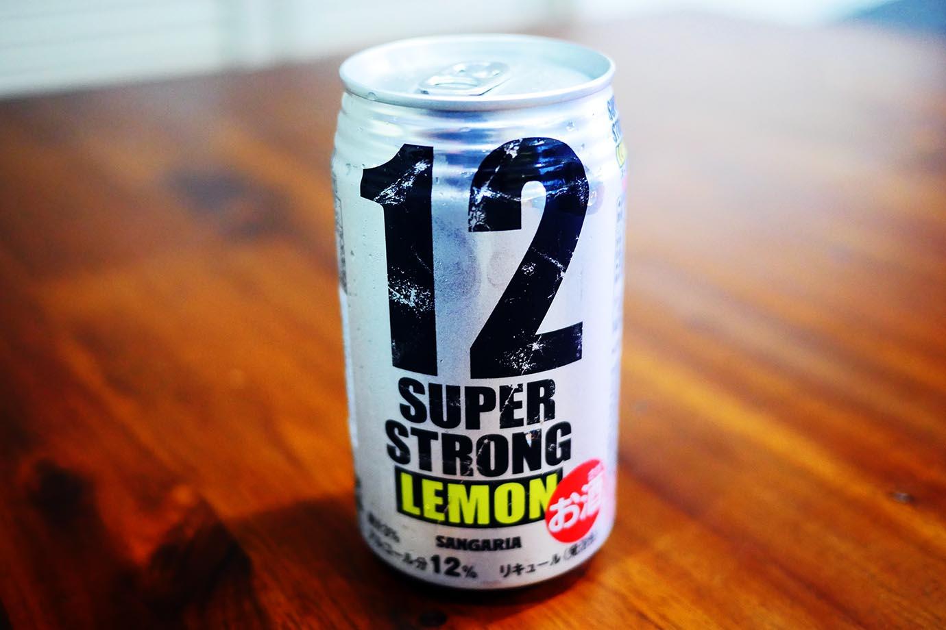 lawson-super-strong-lemon3