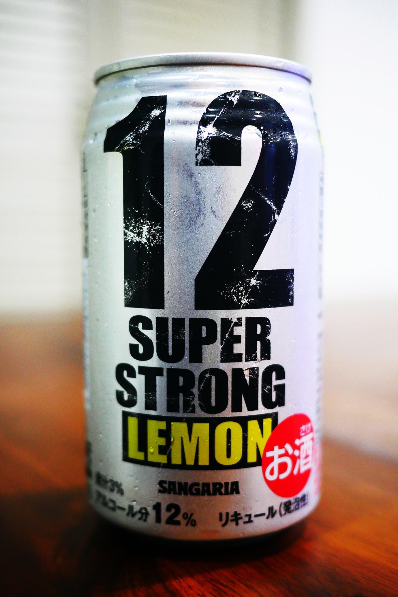 lawson-super-strong-lemon5