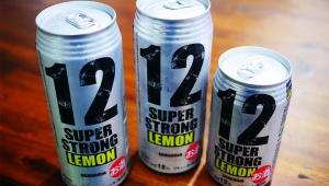 【革命】ストロングゼロ越えのアルコール度12%「スーパーストロングレモン」がヤバイ! ローソン限定販売 / 実際に飲んでみた結果(笑)
