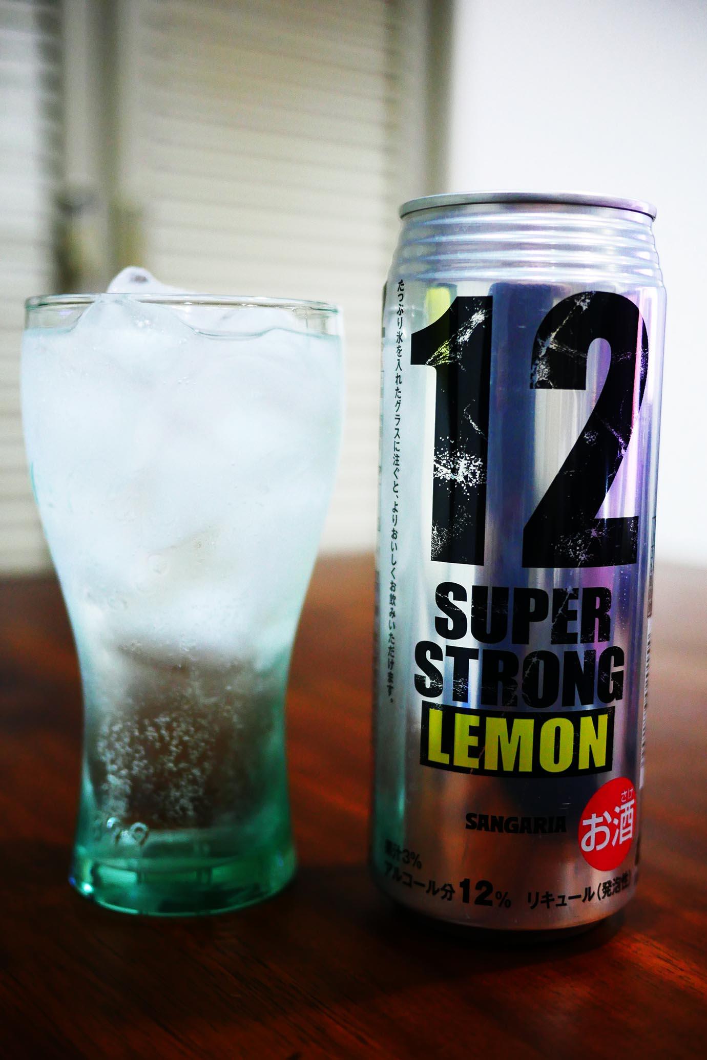 lawson-super-strong-lemon9