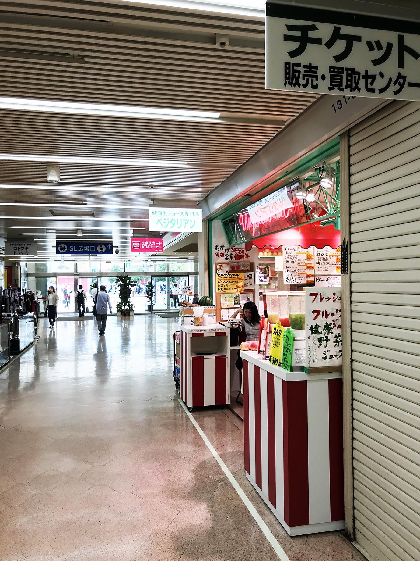 shimbashi-kudamono12