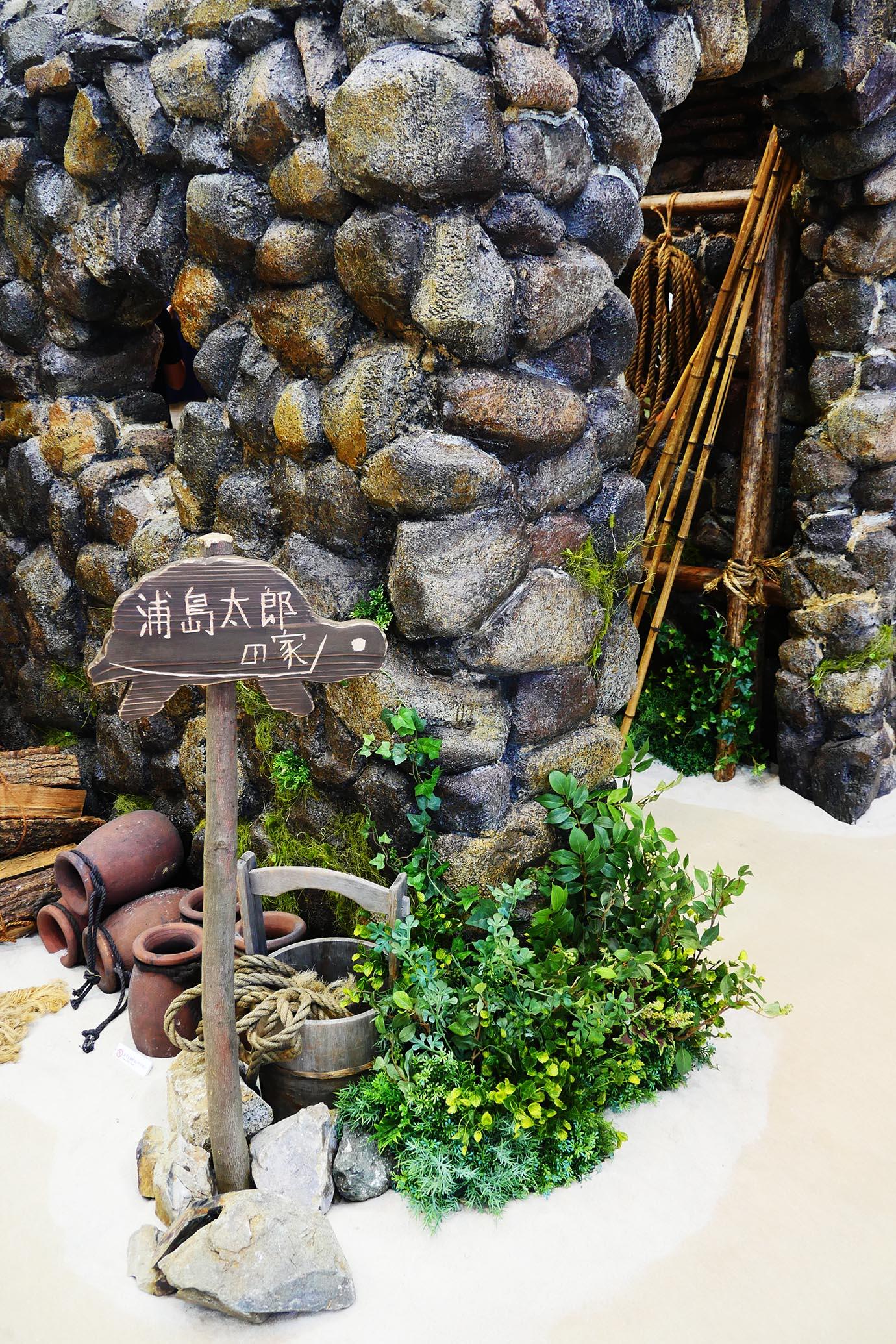 urashima14