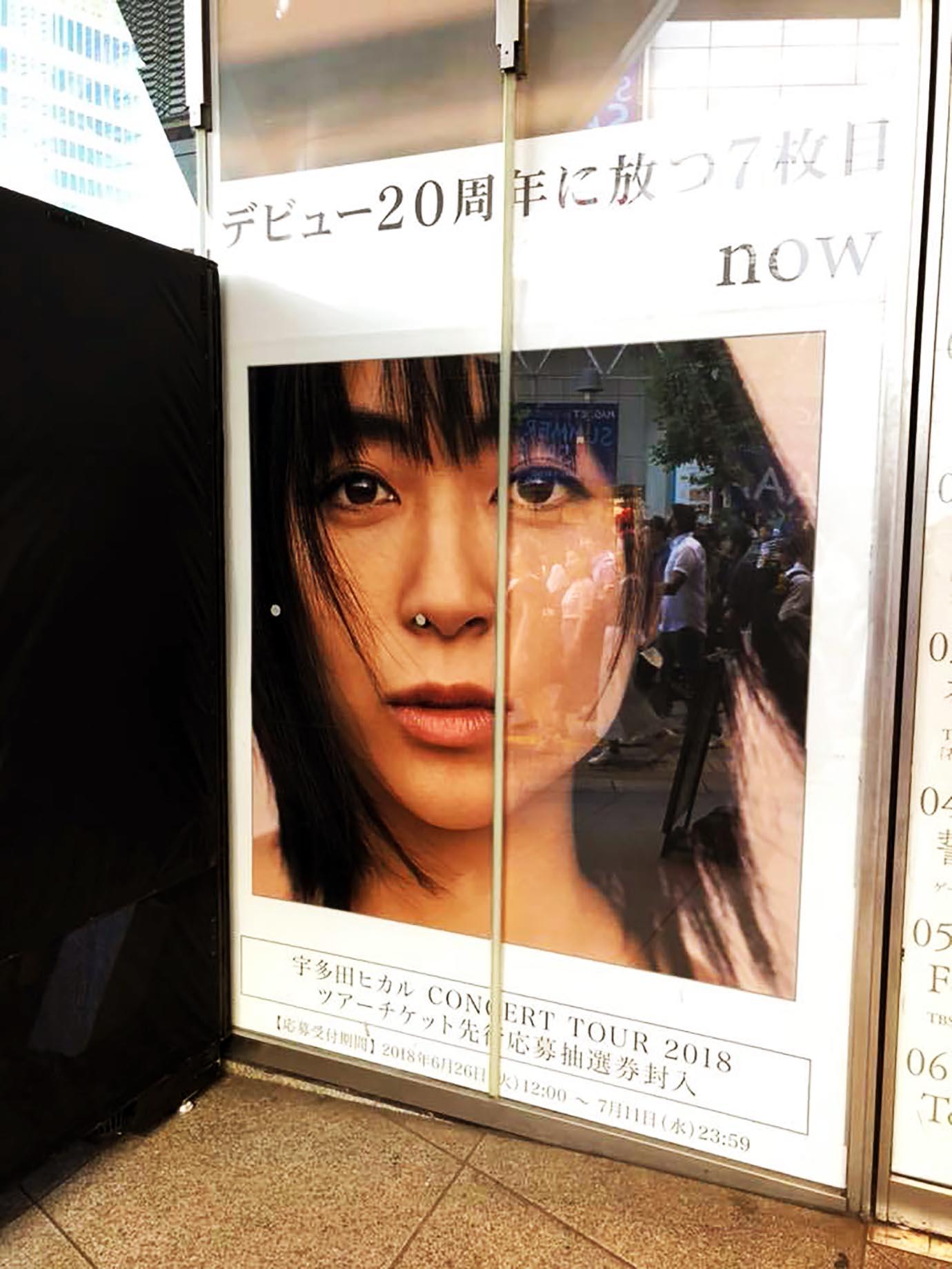 utada-tsutaya1