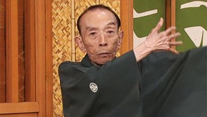 【緊急事態】落語家・桂歌丸が死亡 / 誤えん性肺炎で何度も入退院を繰り返す「死ぬ死ぬネタが本当になってしまった」