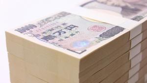 【衝撃】日本テレビ「24時間テレビ」のギャラ推定額が判明 / 嵐5000万円! TOKIOの衝撃的なギャラ金額も判明