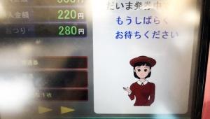 【話題】ATMや券売機の美人アニメキャラにマニアが存在 / いちばん可愛いのは阪急電鉄「清楚さと明るさとセクシーさがある才色兼備」