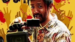 【緊急事態】映画「カメラを止めるな!」が他作品からパクった17個のパクリ疑惑 / 事実なら完全なるパクリ作品