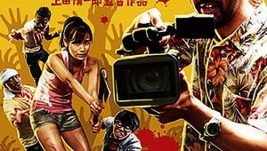 【炎上】人気映画「カメラを止めるな!」はパクリ作品だと暴露 / 原作者ブチギレ激怒で裁判へ「訴訟の準備を進めている」