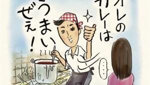 【必見】割烹着姿の福沢諭吉が共働き夫婦に物申す / 家事にまつわるすれ違いエピソードをクイズ形式で紹介