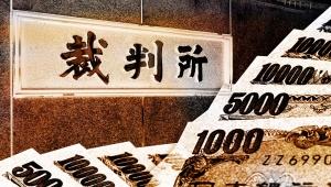 【悲報】人気漫画家・佐藤秀峰先生がトラブルに巻き込まれ裁判沙汰「正直面倒臭い」「今風にいうとパワハラ」