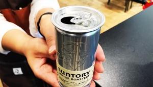 【話題】サントリーの日本一激レアな缶コーヒー「生BOSS」がヤバイ / 焙煎専用工場「コーヒーロースタリー海老名工場」が稼動開始