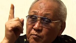 【炎上】ボクシング山根明会長が女性に強烈パワハラをする音声が公開される「このガキ! アゴつぶしてまうで! こらボケェ!」