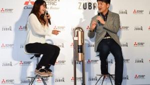 【注目】土田晃之とギャル曽根が絶賛する三菱の新型掃除機『iNSTICK ZUBAQ』が凄い! 6歳女子も挑戦