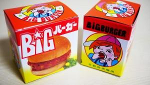【絶品グルメ】地元民だけが知っている秋田名物「ビッグバーガー」が美味しい件 / 自動販売機で購入する最強グルメ