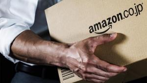 【話題】Amazonが「泥棒ドライバーを見つける罠」を仕掛けていることが判明 / わざと空の箱を配送