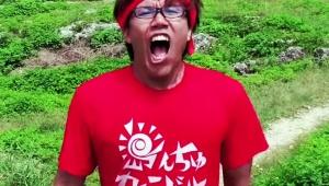 【炎上】安室奈美恵の実家や親戚に強引取材するマスコミに沖縄県民が激怒「姪っ子を待ち伏せするのはヤリスギだ!」