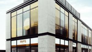 【話題】カルティエが日本のコンビニ業界に参入 / 次世代コンビニ「カルチエ」をオープン