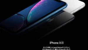 【悲報】iPhone X の販売終了 / アップルストアから消滅「完全になかった事になってる」「もうSIMフリー買えない」