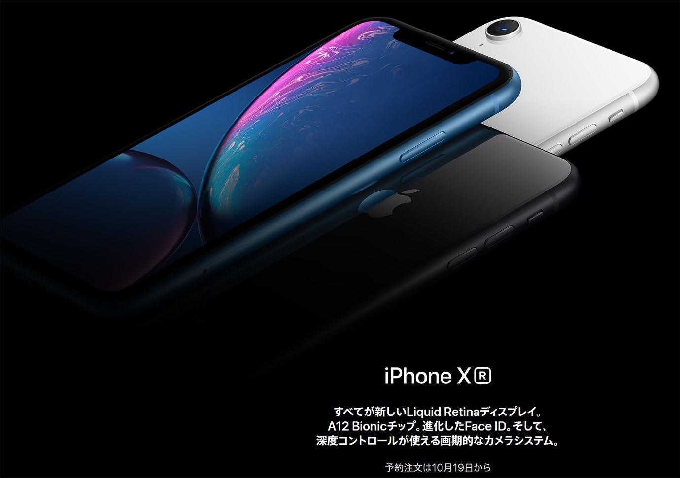 iphone-xs-max1