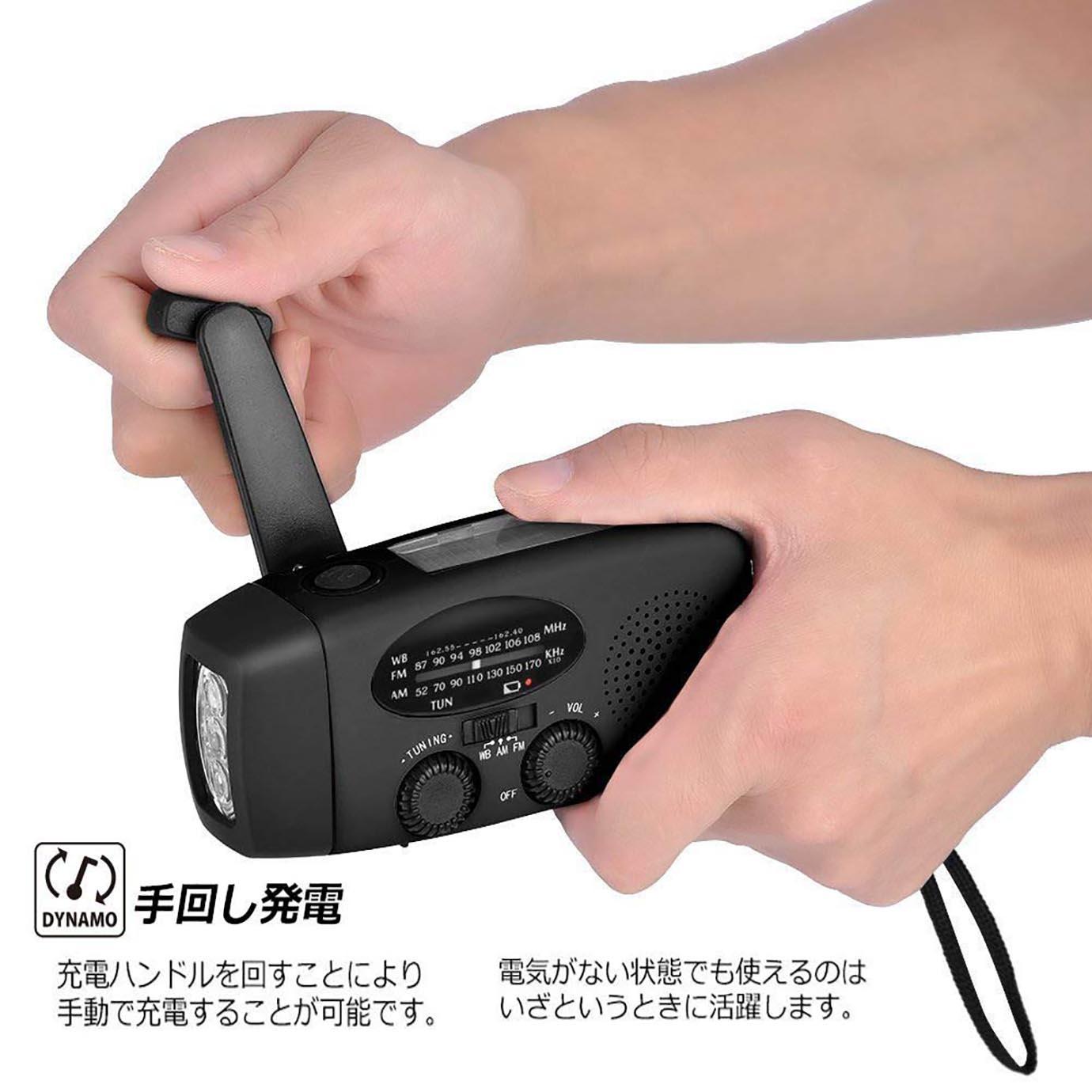 jishin-item5