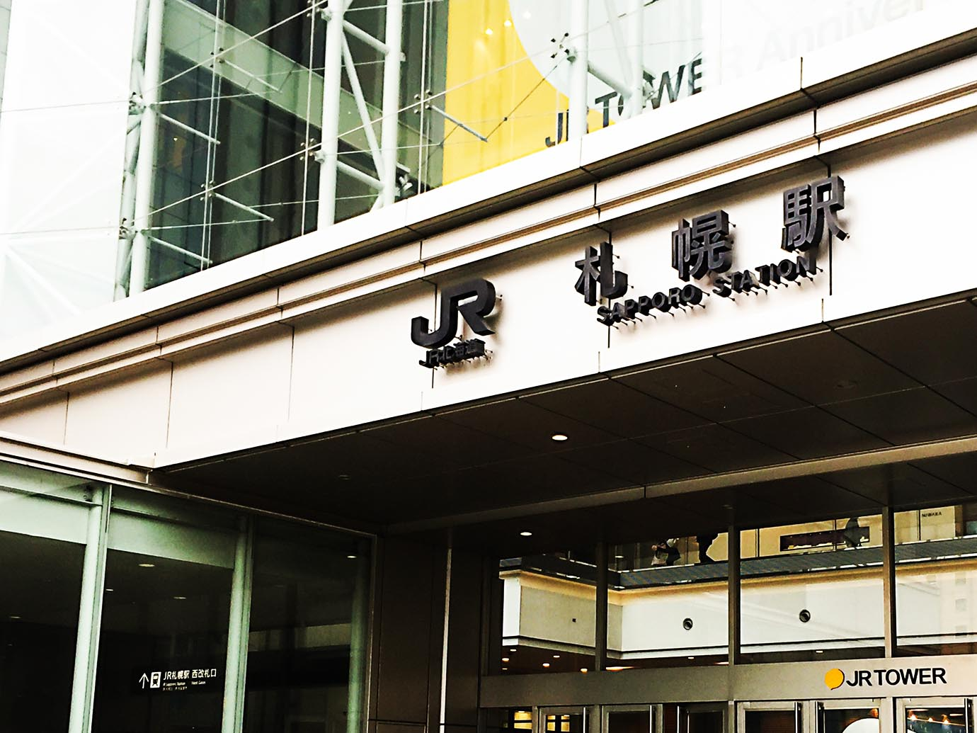 jr-hokkaido8