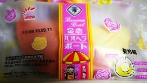 【新たな秋田名物】ローソンで「金農ババヘラバナナボード」がバカ売れ / 金農パンケーキ完売の影響か