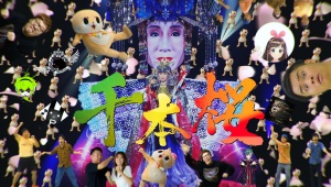【最強】ラスボス小林幸子が「ギガ幸子+」として降臨 / ソフトバンクでヒカキンやキズナアイと共演(笑)