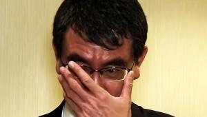 【炎上】ツイッターで河野外相が津田大介に怒り / 無理がある言い訳して炎上「皮肉として書いた」