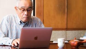 【炎上】元朝日新聞社員 VS Apple社の戦い勃発「マックブックエアー乗っ取られた! 日本国憲法に反してる! 次は法的手段とる」→ 炎上