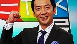 【炎上】ミヤネ屋の捏造を森永卓郎が生放送で暴露 / スタッフが数字を2倍にするよう指示「ニュース番組が嘘情報を放送」