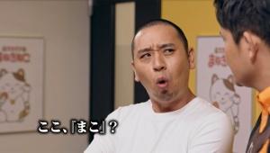 【話題】お笑いコンビ「千鳥」が略し方が凄まじい漫才を披露 / カラオケまねきねこが動画公開