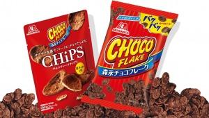 【衝撃事実】森永チョコフレーク生産終了の理由判明「スマホとの相性が悪いから」